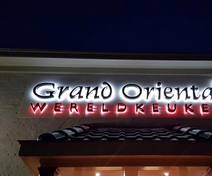 Foto van Grand Oriental in Hengelo