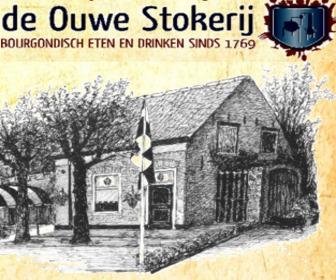 Foto van De Ouwe Stokerij in Tilburg