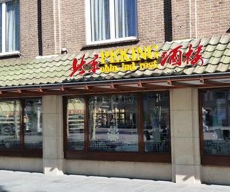 Foto van Peking in Venray