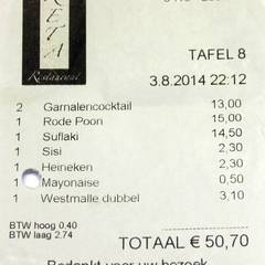 Grieks restaurant kreta kassabon 140803 thumbnail 2x