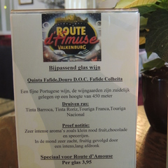 Amuse route 2 2012 014 thumbnail 2x