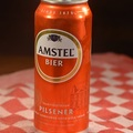 Amstel blik 50 cl thumbnail