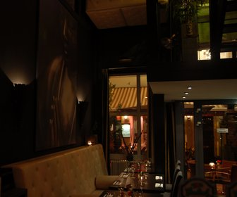 The Sushi Lounge
