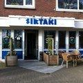 Foto van Sirtaki in Nijverdal