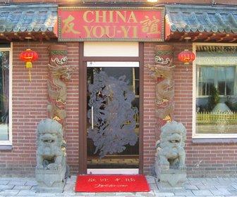 China You Yi