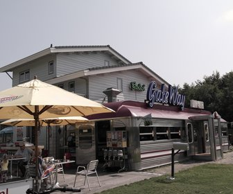 Gateway Diner