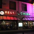 Foto van China in Doesburg