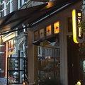 Foto van Welp in Eindhoven