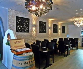 Restaurant Ammos
