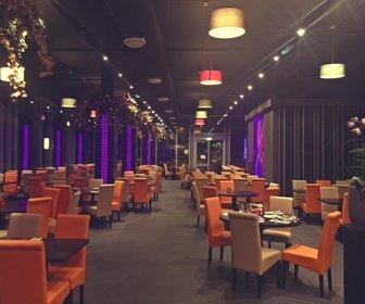 Wereldrestaurant A17