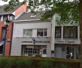 Hemelrijk Restaurant