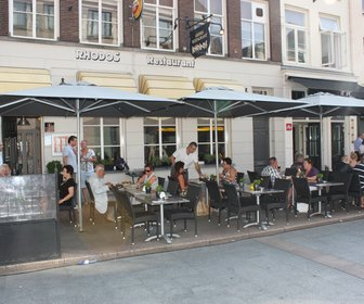 Restaurant rhodos den bosch   2814 29 preview