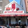 Foto van Kade 87 in Rotterdam