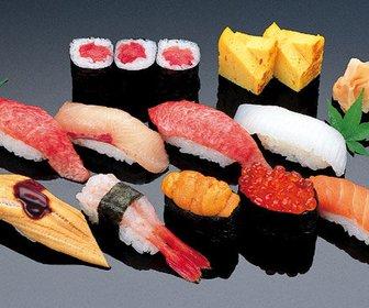 Sushi Obento