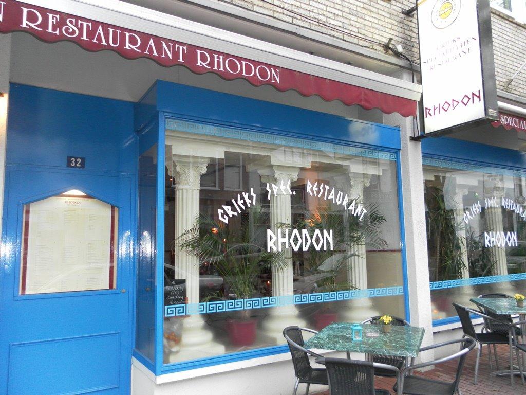 Rhodon in Nijmegen - Eet nu