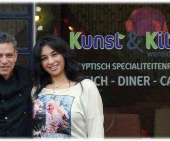 Kunst & Kitchen