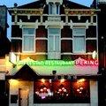 Foto van Peking in Nijmegen