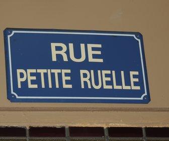Petite Ruelle