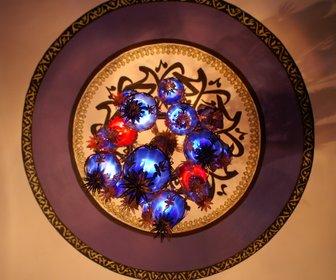 Ottoman Sarnic