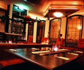 Restaurant Diyar