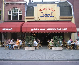 Minos pallas restaurant  2823 29 preview