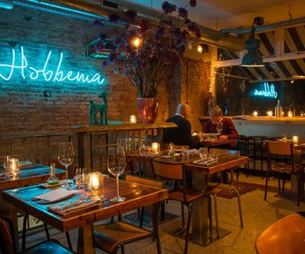 Eetcafé Hobbema