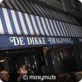 Foto van De Dikke Dragonder in Maastricht