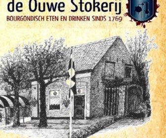De Ouwe Stokerij