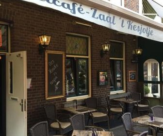 Aetcafé 't Kesjotje