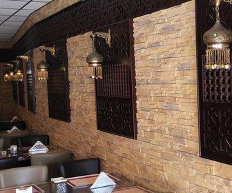 Arabesk Restaurant