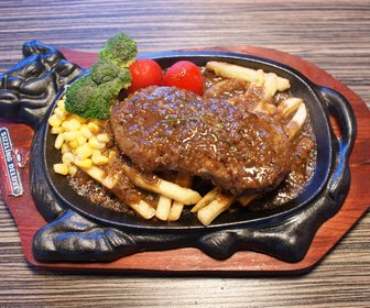 Sizzling Deluxe