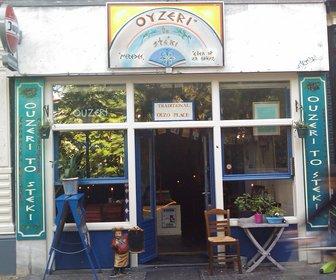 Ouzeri to Steki