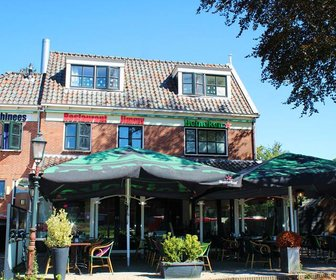 Restaurant Jimmy Garden