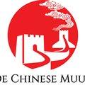 Foto van De Chinese Muur in Erp