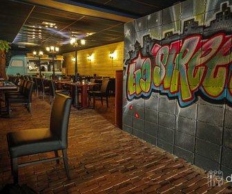 Bigstreet Steakhouse