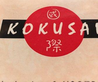 Kokusai