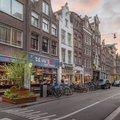 Foto van De Hu's in Amsterdam