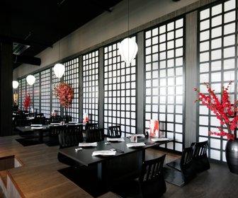 Restaurant Goya
