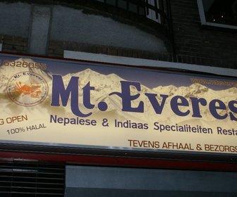 Mount Everest Tandoori