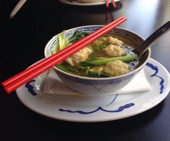 Yuen's