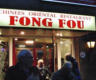 Fong Fou
