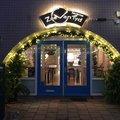 Foto van Zeevantyd in Harlingen