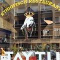 Photograph of Taytu Restaurant in Amsterdam