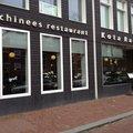 Foto van Kota Radja in Leeuwarden