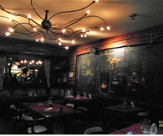 Ria's Bar Restaurant