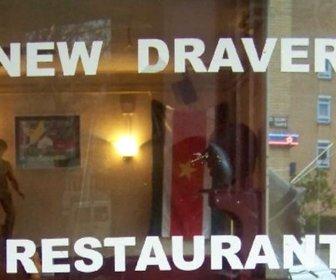 New Draver