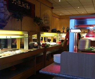 Wok Restaurant Geusselt