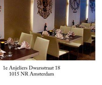 Amsterdam jpg20120627 25195 g9w5cy preview