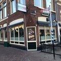 Foto van Nihon 88 in Leeuwarden