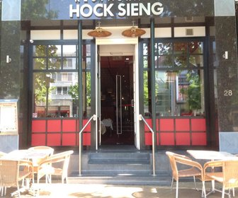 Restaurant hocksieng preview